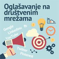 Internet MARKETING - Oglašavanje na društvenim mrežama